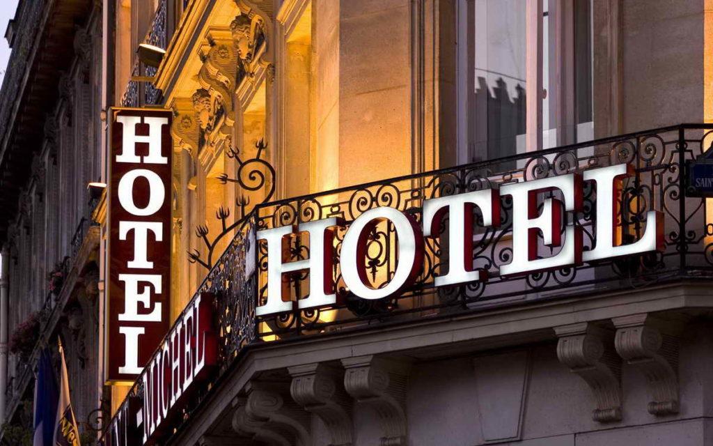 Отель «Непосредственность»